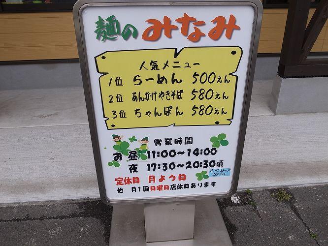 R0010525.jpg